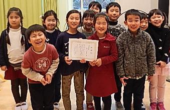 学童の子どもたちが北関東賞を受賞しました!