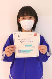 Yumeka英検準一級合格おめでとうインタビュー