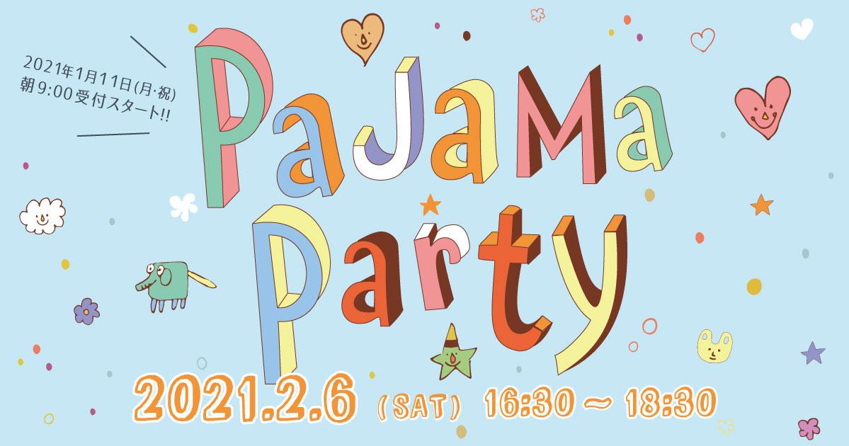 Pajama Party2020