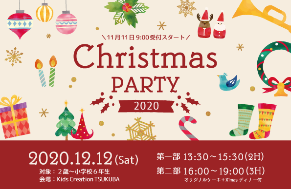 Christmas Party2020