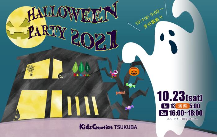 Halloween Party2021