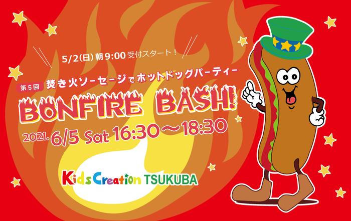 BonfireBash!2021