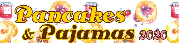 パンケーキ パジャマパーティー2020